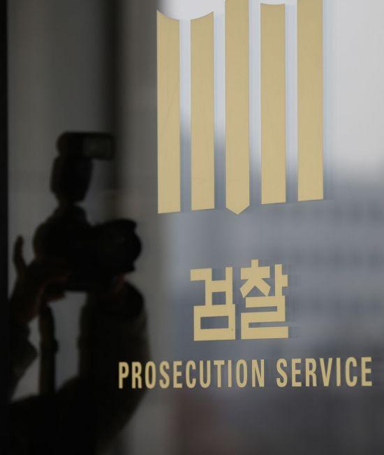 검찰, 5·18 폄훼 발언 고발사건 배당·사건 검토 착수