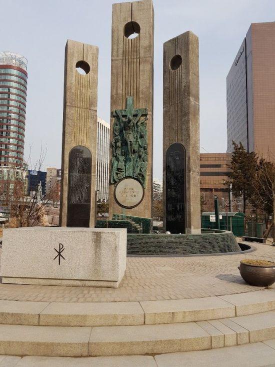 약현성당과 서소문 순교자기념관