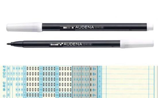 컴퓨터용 수성싸인펜의 비밀