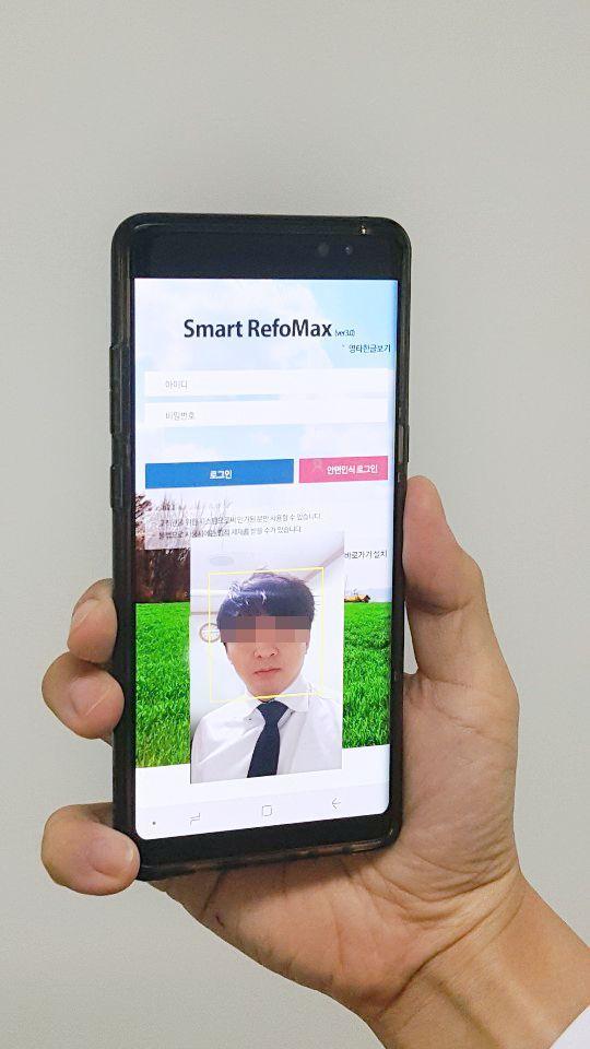 한림대의료원, 국내 의료기관 첫 AI 안면인식기술 도입
