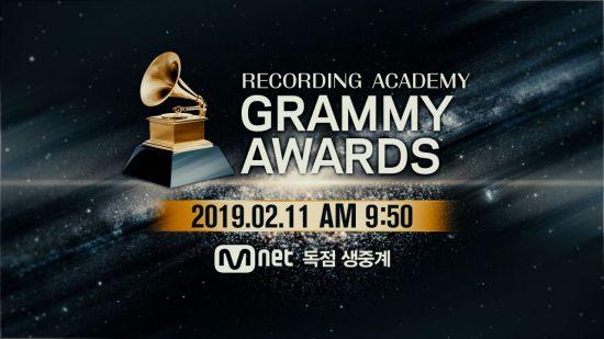Mnet, 오늘(11일) '그래미 어워드' 독점 생중계…방탄소년단 韓 가수 최초 시상자