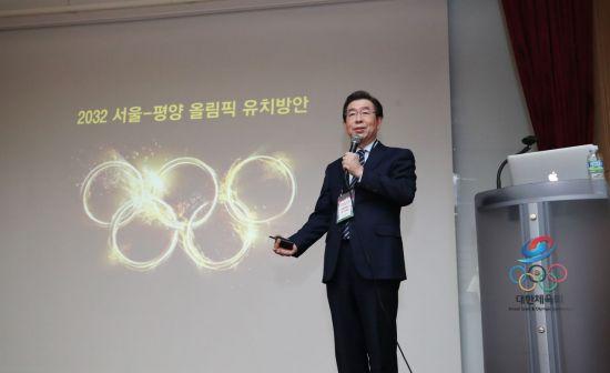 """서울, 2032년 남북올림픽 국내 유치도시 선정…""""44년 전 열기와 감동 다시 한번""""(종합)"""