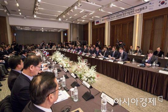 [포토]러시아 부총리와 한국 기업과의 다이얼로그