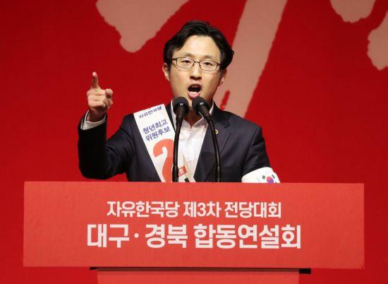 """""""저 딴 게 무슨 대통령"""" 막말 김준교, 사과 후 '500원 내기' 왜?"""
