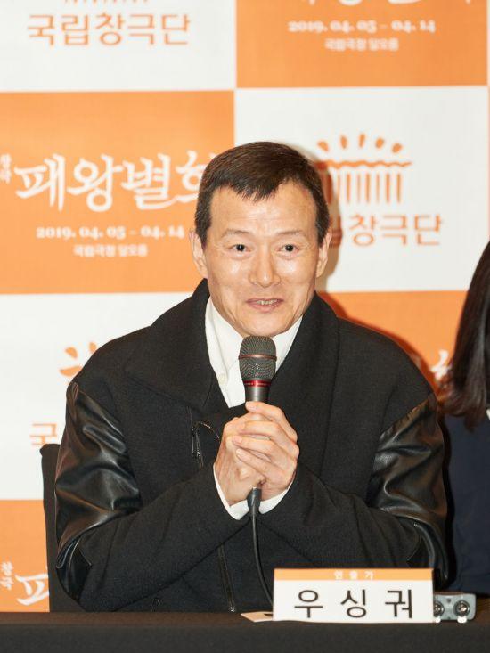 """창극 '패왕별희' 연출 우싱궈 """"판소리에서 생명력 느껴져 큰 감동"""""""