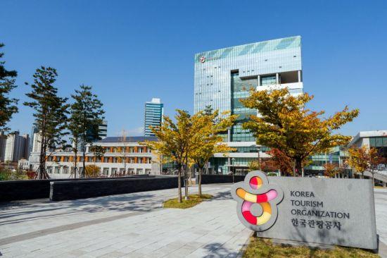 관광공사, 강원산불 구호금 3000만원 기탁…관광회복 방안도 지원