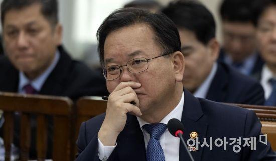 """국회로 돌아가는 김부겸, 소신발언 """"출신고 표기 靑 치졸스럽다"""""""