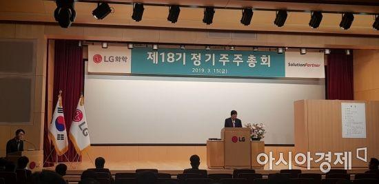 LG화학 신학철號 본격 출범