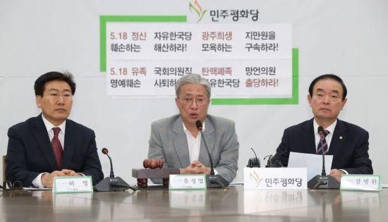 """민주평화, 여야4당 선거제 합의 결렬 시사...""""호남 의석수 줄어든다"""""""