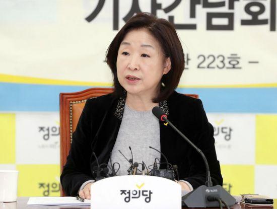 """심상정 """"민주당, 대승적 결단 내려야...선거제 개혁 단일안 논의 시작"""""""