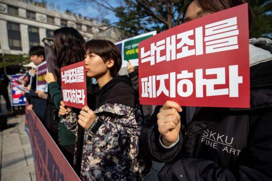 """[낙태죄 위헌]""""여성 건강권 향상"""" 의료계가 본 판결(종합)"""