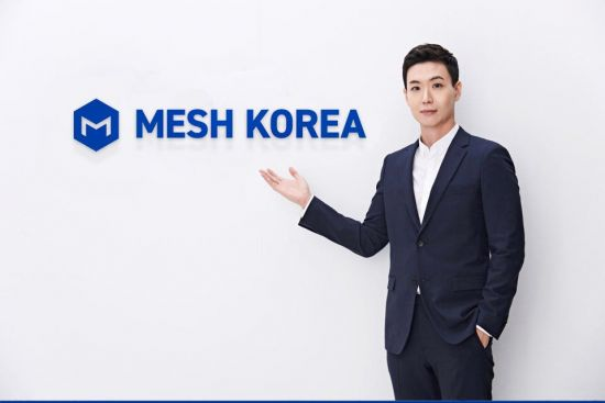 """유정범 메쉬코리아 대표 """"물류플랫폼 고도화…IT인력 확 늘릴 것"""""""