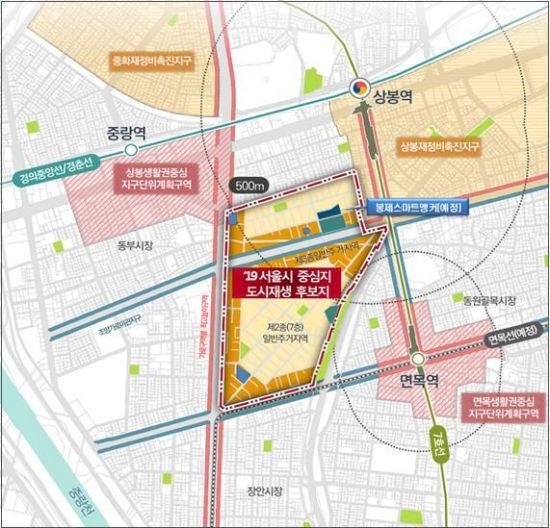 중랑구 면목동· 중화2동 2곳  서울시 도시재생지역 선정...지역개발 탄력