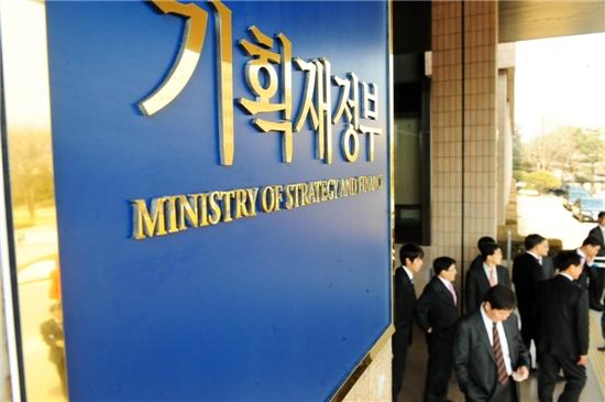 정부예산 비목 대폭 개편…'지분취득비' 등 신설
