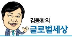 [아시아블로그] 强달러, 진퇴양난의 서곡