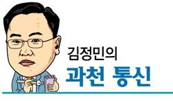[아시아블로그] 반면교사(反面敎師)