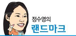 """[아시아블로그] """"발로뛰는 국토부 되라"""""""
