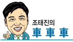 [아시아블로그] 수입차 업계의 편의적 발상