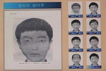 최악의 미제사건 '화성연쇄살인'…5년간 희생자 10명·동원 경찰 205만명