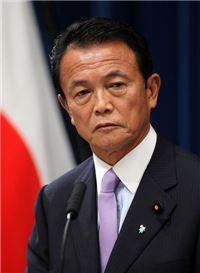 아소 다로 일본 재무상