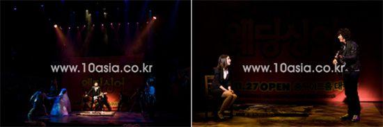 "Demonstration performance from ""Wedding Singer"" [Chae Ki-won/10Asia]"