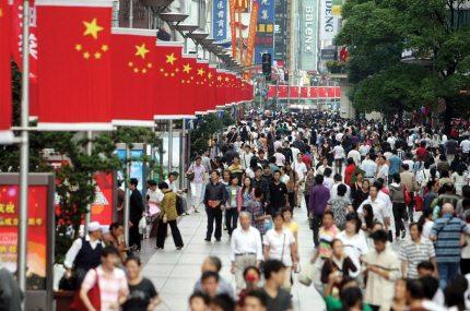 상하이 사람들은 본인을 '상하이런' 또는 '상하이니즈'라고 칭한다.