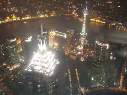 상하이국제금융센터 100층 전망대에서 바라본 야경