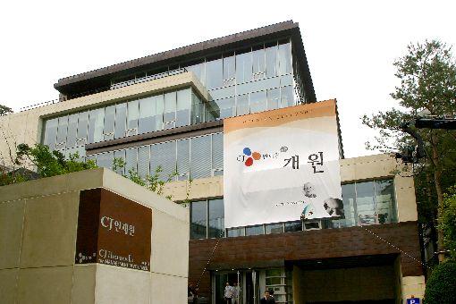 '비상경영' CJ제일제당, 부진한 외식사업 재배치한다
