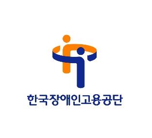 한국장애인고용공단 CI