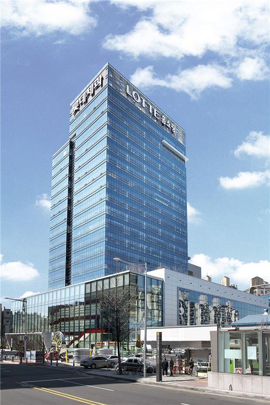양평동에 있는 롯데홈쇼핑 새 사옥.