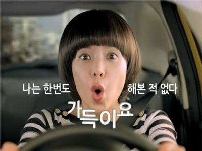 [車데뷔하던 날]'주유소의 법칙'을 아세요?