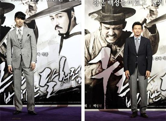 "Korean actor Cha Seung-won and Hwang Jung-min at the premiere of ""Blades of Blood"" [Movie Production company Haneul]"