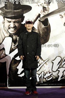 "Director of ""Blades of Blood"" Lee Jun-ik [Movie Production company Haneul]"