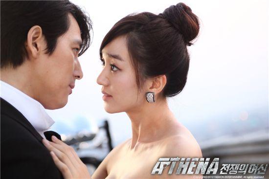 '아테나' 뮤비 공개..정우성-수애 키스신 '눈길'(동영상)