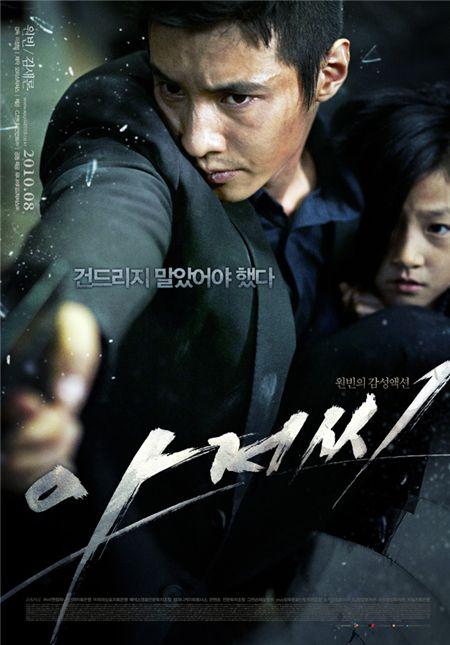 '아저씨' 원빈, 올해 첫 600만 배우 등극