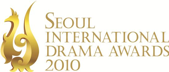 Official logo for Seoul International Drama Awards 2010 [Seoul Drama Awards]
