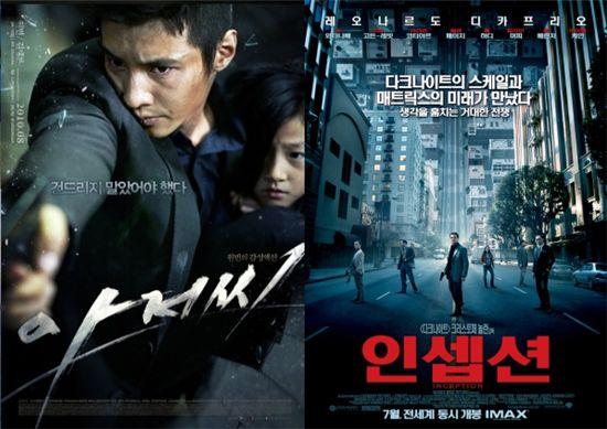 '아저씨' 600만 돌파, '인셉션'제치고 올해 최고 흥행작 '등극'