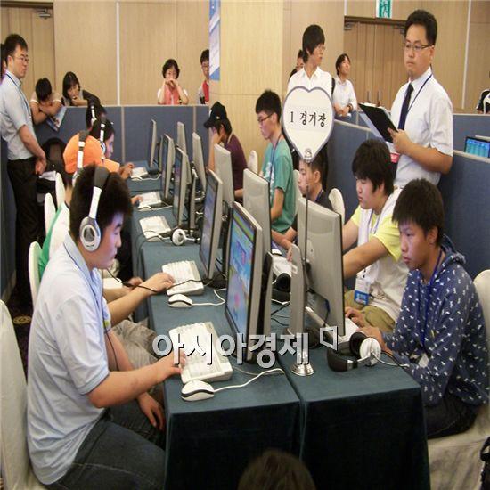 CJ인터넷, '전국장애학생 e스포츠대회' 오늘(2일) 개막