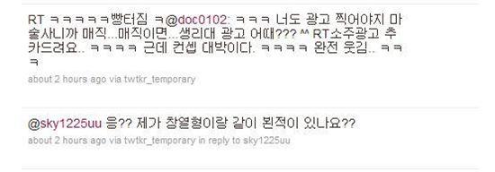 """DJ DOC 김창렬, """"넌 마술사니깐 생리대 광고 어때?"""""""