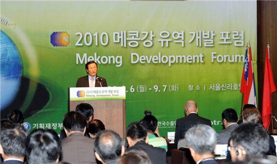 [포토]윤증현 장관, 2010 메콩강 유역 개발 포럼 참석