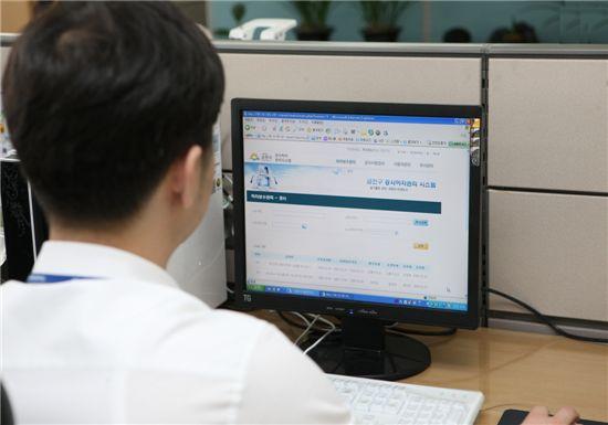 금천구청 직원이 공사하자관리 시스템을 통해 업무를 보고 있다.