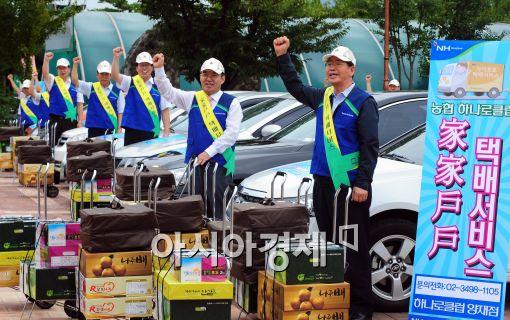 [포토]임직원들이 배달하는 택배서비스