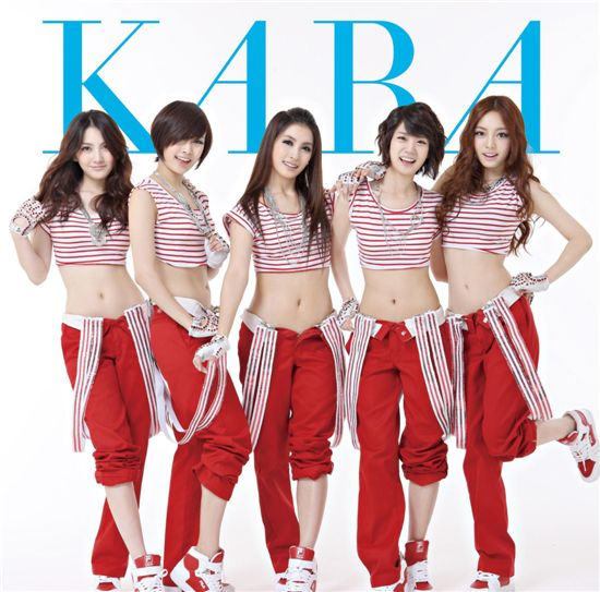 Korean girl group Kara [DSP Media]