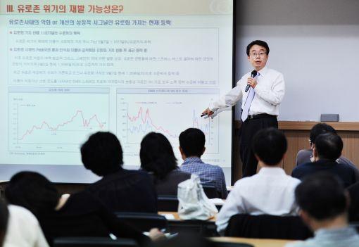 정영훈 한화증권 리서치센터장 (사진= 이코노믹리뷰 송원제 기자)