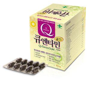 [한가위선물] 녹십자, 검버섯·기미 개선효과