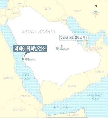 두산중공업이 9일 수주한 4조원 규모의 사우디아라비아 라빅6 화력발전소 건설 예정지