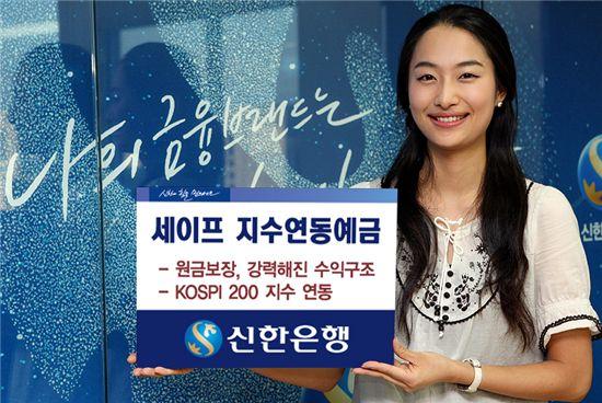 신한銀, 연 최고 15.3% ELD 판매