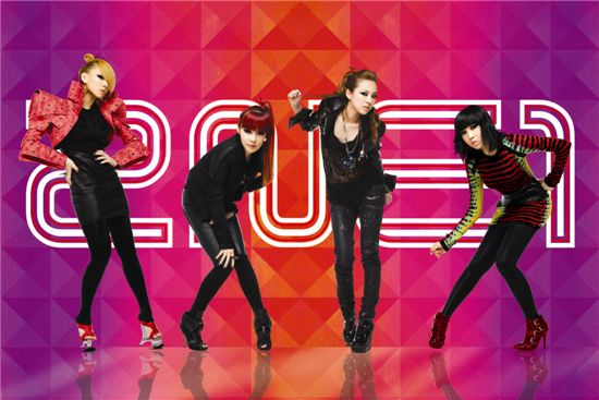 Korean girl group 2NE1 (from left to right) CL, Bom, Sandara and Minzy [YG Entertainment]