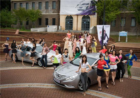 현대차, 슈퍼모델과 함께하는 출사대회 개최