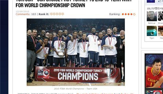 미국, 세계농구선수권 정상…슈세프스키 감독 트리플 크라운 달성